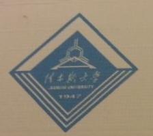 黑龙江省药学研究所 最新采购和商业信息