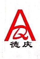 烟台德庆建筑装饰有限公司 最新采购和商业信息