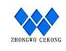 西安中沃测控技术有限公司 最新采购和商业信息