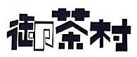绍兴御茶村茶业有限公司 最新采购和商业信息