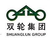 连云港双轮泵业有限公司 最新采购和商业信息