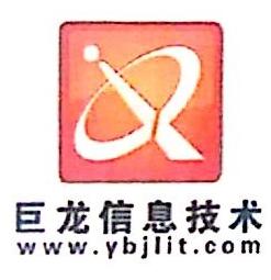 吉林巨龙信息技术股份有限公司 最新采购和商业信息