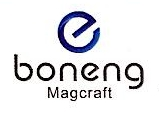 宁波博能磁业有限公司 最新采购和商业信息