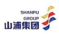 河北山浦塑美电器有限公司 最新采购和商业信息