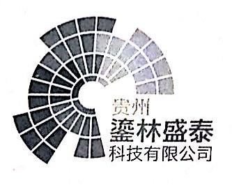 贵州鎏林盛泰科技有限公司