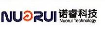 深圳市诺睿科技有限公司 最新采购和商业信息