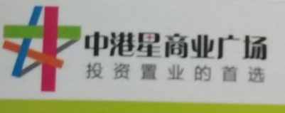 置佳烨物业管理(深圳)有限公司 最新采购和商业信息