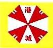 锦州港城粮食工贸有限公司