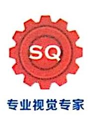 深圳市世启科技有限公司 最新采购和商业信息