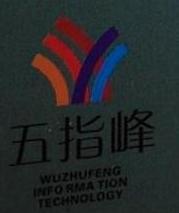贵州五指峰科技有限公司 最新采购和商业信息