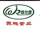泰州苏鹏蛋业生物科技有限公司