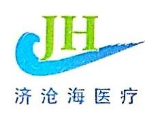 天津济沧海医疗器械科技有限公司 最新采购和商业信息