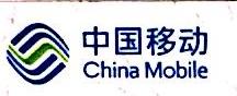 中国移动通信集团江西有限公司于都县分公司 最新采购和商业信息