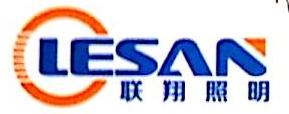 深圳市联翔照明有限公司 最新采购和商业信息