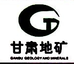 甘肃地质工程勘察院 最新采购和商业信息