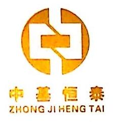 深圳市中基恒泰投资有限公司 最新采购和商业信息