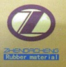 佛山市南海大沥振达橡胶原料贸易有限公司 最新采购和商业信息