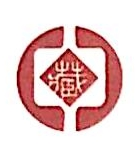 国艺联融(福建)文化发展有限公司 最新采购和商业信息