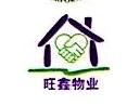 北京旺鑫电气工程有限公司