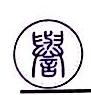 共青城昕誉投资管理合伙企业(有限合伙) 最新采购和商业信息