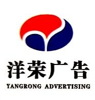 厦门洋荣企划设计有限公司 最新采购和商业信息
