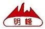 明峰建材集团股份有限公司 最新采购和商业信息