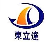 四川东立达物流有限责任公司 最新采购和商业信息