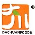 杭州仁川贸易有限公司 最新采购和商业信息