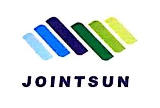 南京铸信环保科技有限公司 最新采购和商业信息