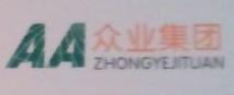 深圳市众业商务咨询管理有限公司 最新采购和商业信息