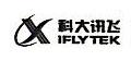 北京灵隆科技有限公司 最新采购和商业信息