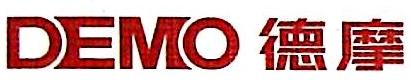 上海德熹叉车销售有限公司 最新采购和商业信息