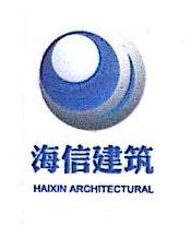 天津市渝强建筑工程有限公司 最新采购和商业信息