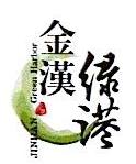 北京金汉房地产开发有限公司 最新采购和商业信息