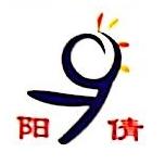 义乌市阳倩织带有限公司 最新采购和商业信息