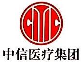 中信医药(深圳)有限公司 最新采购和商业信息