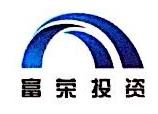 广西富荣投资有限公司 最新采购和商业信息