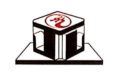 深圳华瑞达装饰集团有限公司 最新采购和商业信息