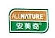 深圳安美奇生物科技有限公司