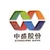 陕西中盛物流供应链管理股份有限公司 最新采购和商业信息
