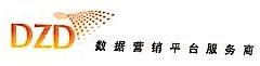 深圳市千讯数据股份有限公司 最新采购和商业信息