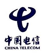 天翼电信终端有限公司辽宁分公司