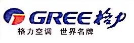 广州维民制冷设备有限公司 最新采购和商业信息