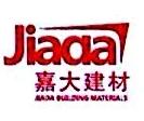 上海嘉大建材有限公司 最新采购和商业信息