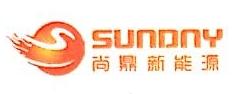 桂林尚鼎新能源股份有限公司