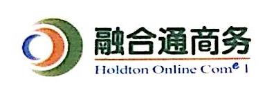 吉林省融合通网络商务有限公司 最新采购和商业信息