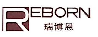 深圳瑞博恩电子科技有限公司 最新采购和商业信息