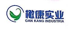 上海橄康实业发展有限公司 最新采购和商业信息