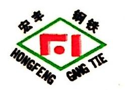 福建宏丰实业集团有限公司