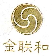 深圳市金联和投资有限公司 最新采购和商业信息